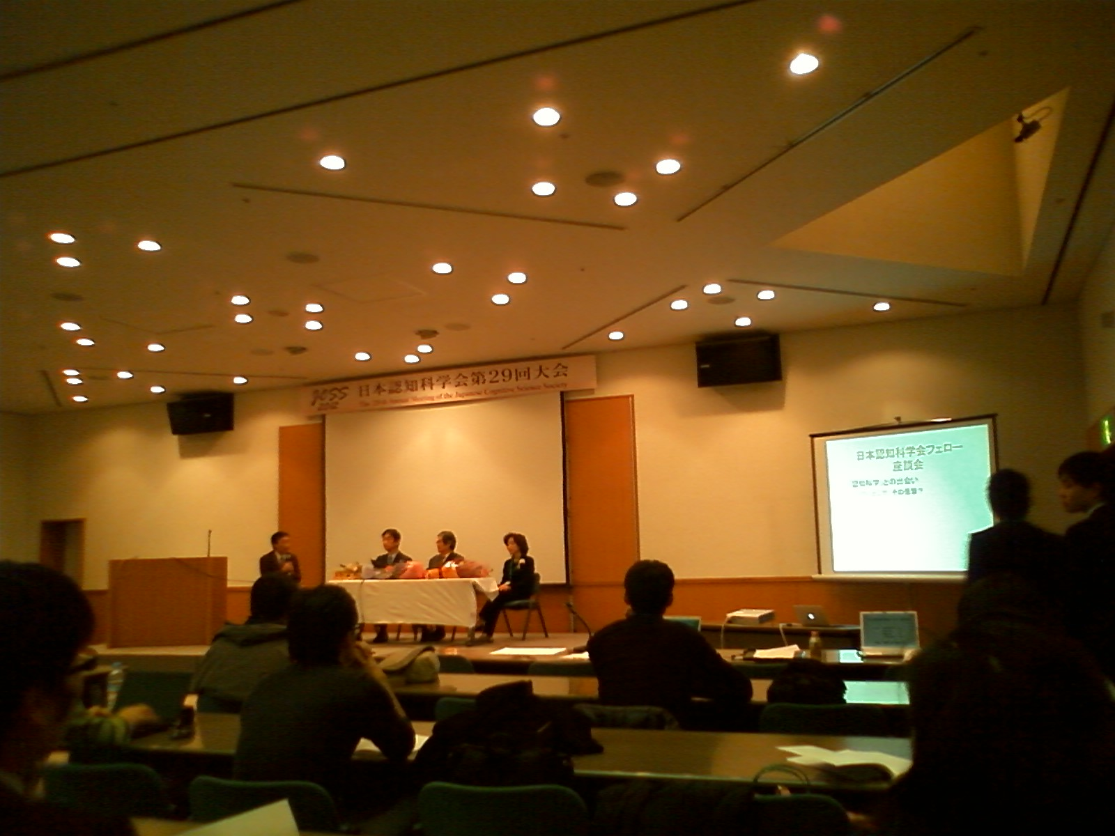 NAL's blog @ 琉球大学情報工学科 » イベントレポート